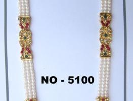 ART 5100